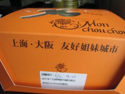 201005028上海 506.jpg